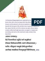 Sadhana Panchakam - Samskritam