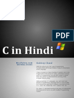 CinHindi.pdf