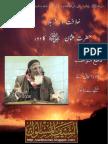 Khilafat Aur Karbala Hadrat Usman Ra Ka Daur