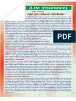 policy pamplets.pdf