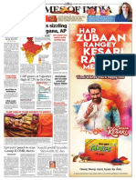 Times of India 1-3-18