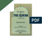 (eBook - ISLAM) - The virtues of the quran
