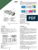BT578 Manual