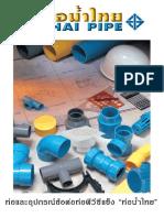 06 thai pipe.pdf