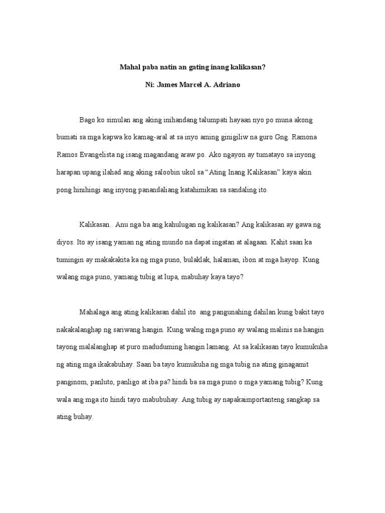 alagaan ang kalikasan essay