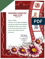 January - 2018.pdf