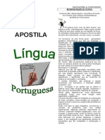 PORTUGUÊS2