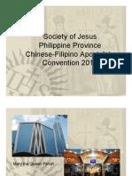 0 Pre Convention