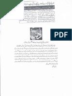 Aqeeda-Khatm-e-nubuwwat-AND -ISLAM-Pakistan-KAY-DUSHMAN 3408