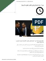 _بترو_.. عملة رقمية في فنزويلا لتفادي العقوبات الأمريكية - BBC News Arabic