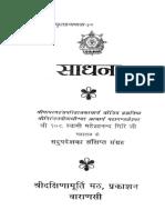 Hindi Book-Sadhna.pdf
