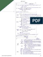 氯胺酮 - 維基百科