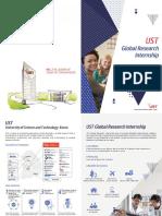 [UST] Global Research Internship 2017
