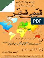 Qaumi-Fakhar