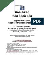10 Ida Raba Qedusha