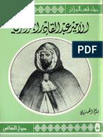 04_gishgj.pdf