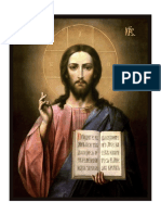 Icoană Iisus Hristos