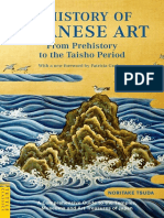 A History of Japanese Art -From Prehistory to the Taisho Period (2009) - Noritake Tsuda
