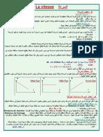 asoraa.pdf