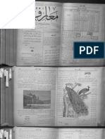 maarif 1.pdf