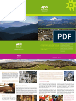 Ideas Para Periodistas Quito