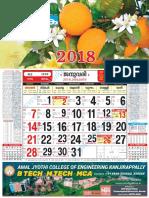 Deepika Calendar2018