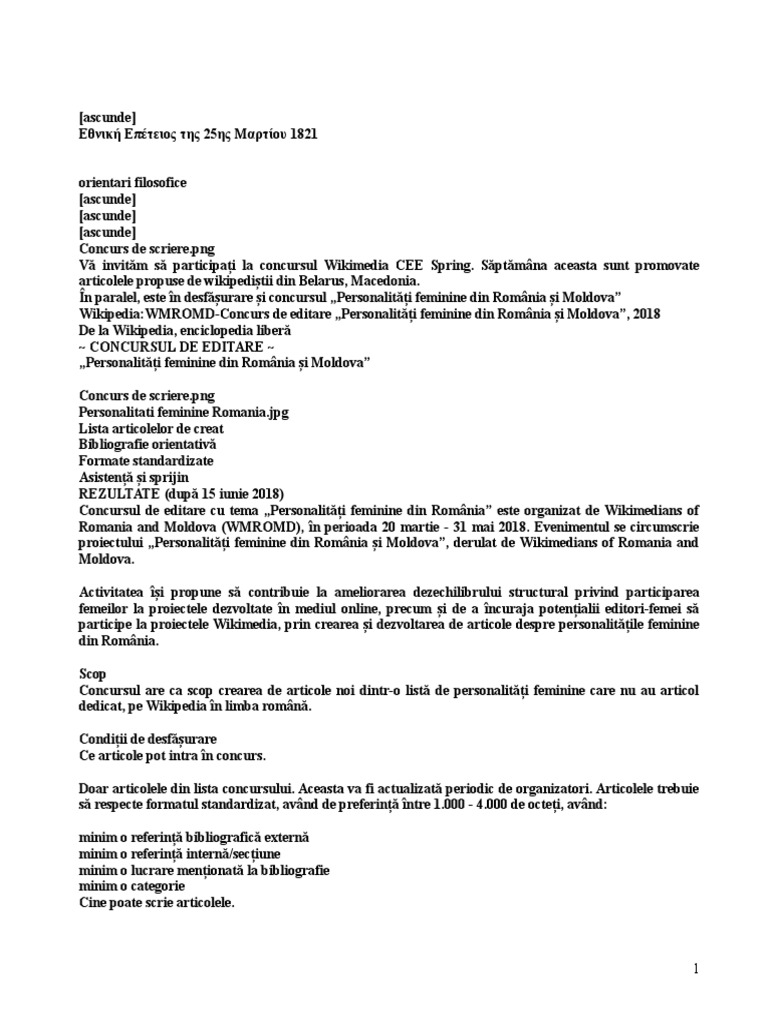 Informatii despre democrit wikipedia