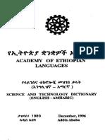 Dict-science-1.pdf