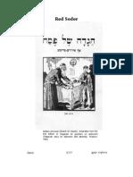 Red Haggadah Passover Seder