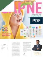 Modicare Product Catalogue - Hindi