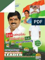 Rajagopala Reddy political biography