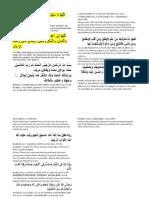 Print Doa