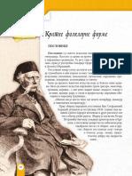 kratke_folklorne_forme.pdf