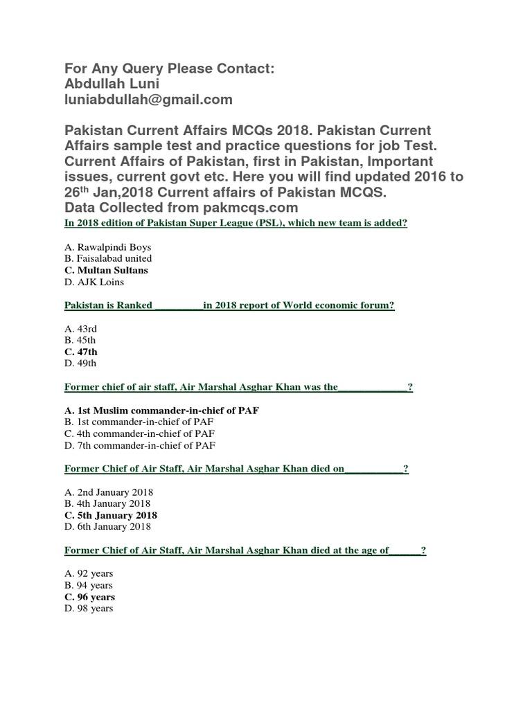 Current Affairs 2016 to 26 Jan,2018   Nawaz Sharif   Pakistan
