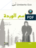 ketab1737.pdf