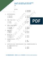 SJKC Math Standard 5 Chapter 12 Exercise 2