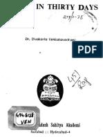 1-Telugu in Thirty Days.pdf
