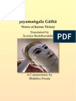 Jayamangala Gatha