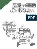 kanji_1_no_1