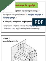 2 Presentation Technical Design