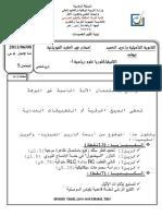 Examen Blanc 2010-2011