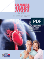 Cardiac Book New