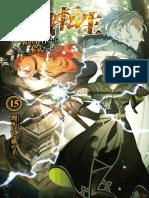 Mushoku Tensei v15
