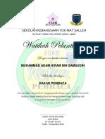 sijil rakan pembaca