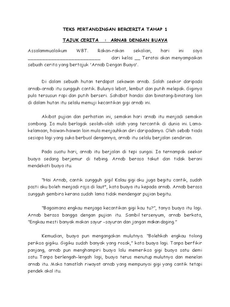 Teks Pertandingan Bercerita Tahap 1