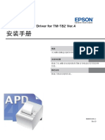 Apd4 t82 Install Sc Revd