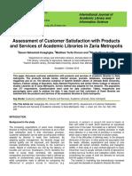 Kwaghgba et al.pdf