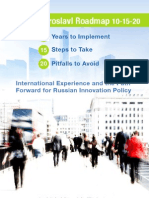 International Experience and the Path Forward for Russian Innovation Policy