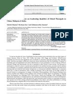 9. Leadership Quality of School Principal.pdf