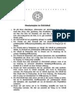 Grundprinzipien Der Vril-Urkraft PDF-Picture 20180328